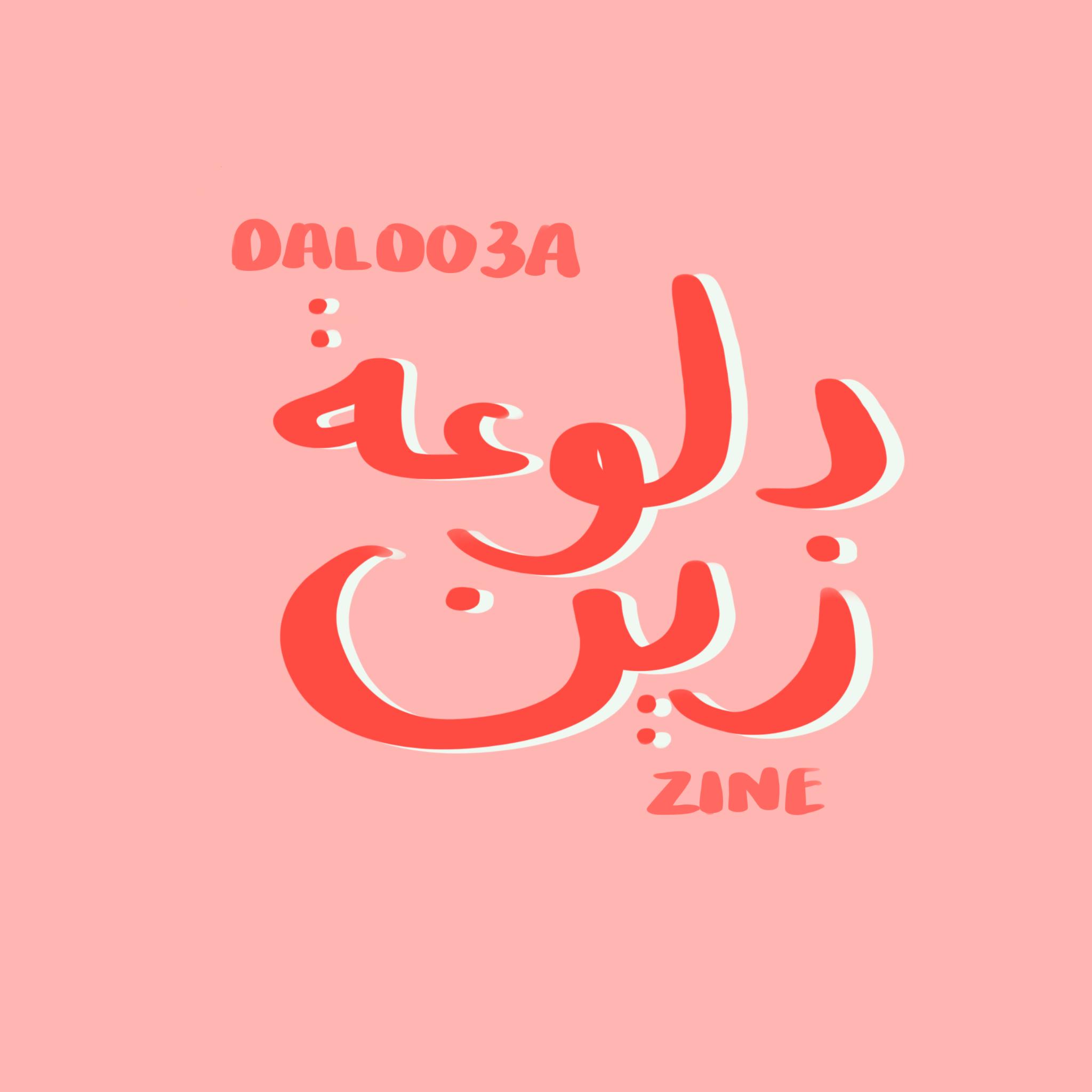 untitled_artwork 26